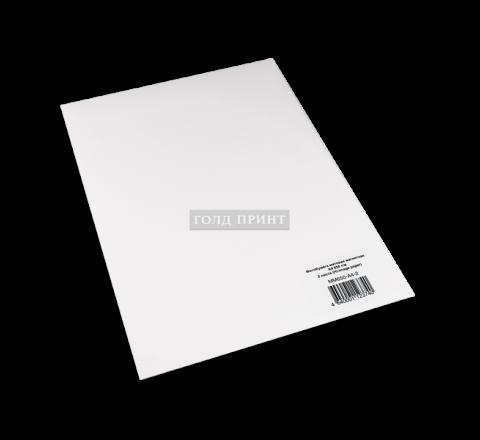 Фотобумага магнитная матовая А4, 650 g/m 2л
