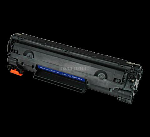 Картридж HP CB435A, CB436A, CE285A, CE278A, Canon 712, Canon 713, Canon 725, Canon 726, Canon 728 Black (Совместимый)