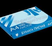 Бумага Писчая А4, 65 g/m, 500л