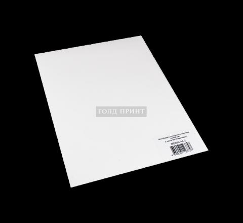 Фотобумага магнитная глянцевая А4, 690 g/m 2л