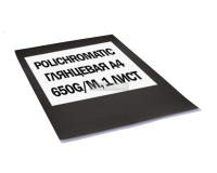 Фотобумага магнитная глянцевая А4, 650 g/m 1л