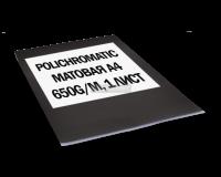Фотобумага магнитная матовая А4, 650 g/m 1л